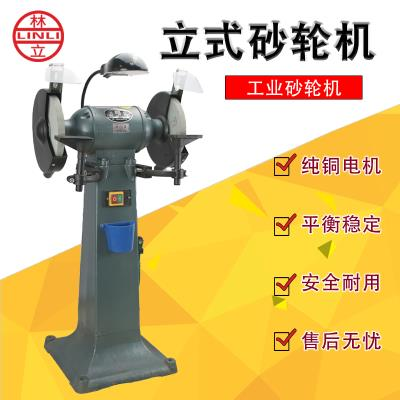 .Grinding machine desktop vertical 250mm industrial-grade heavy-duty grinding household floor type sander 380v