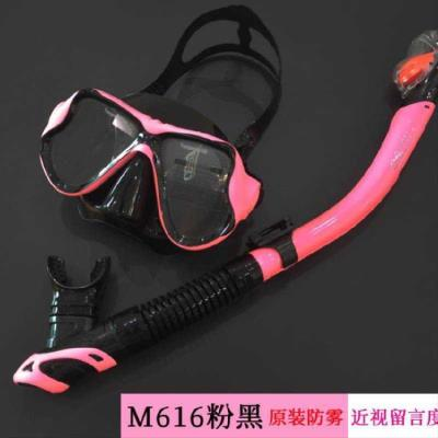 Diving equipment can be equipped with myopia seaside swimming goggles mask diving tools children diving goggles snorkel set