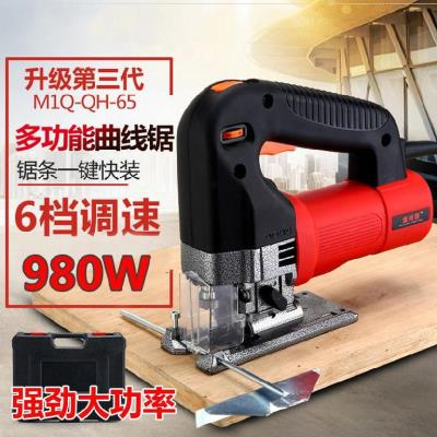 Carpentry saw electric household small chainsaw mini wood high-power angle guide quick cutting machine cutting board artifact
