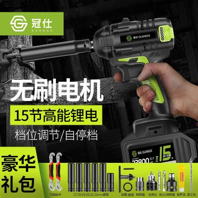 Guanshi brushless electric wrench lithium electric shelf workwood socket wrench electric wind gun impact electric board hand