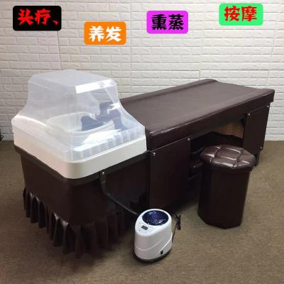 High-end nourishing fumigation shampoo bed Thai massage head treatment beauty salon flushing bed full factory direct sales