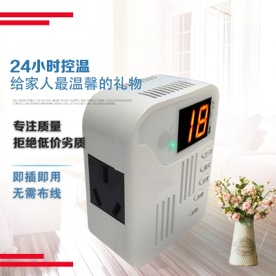 Carbon crystal plate socket thermostat electric heating painting remote control temperature control switch automatic temperature adjustment 01 radiator temperature controller
