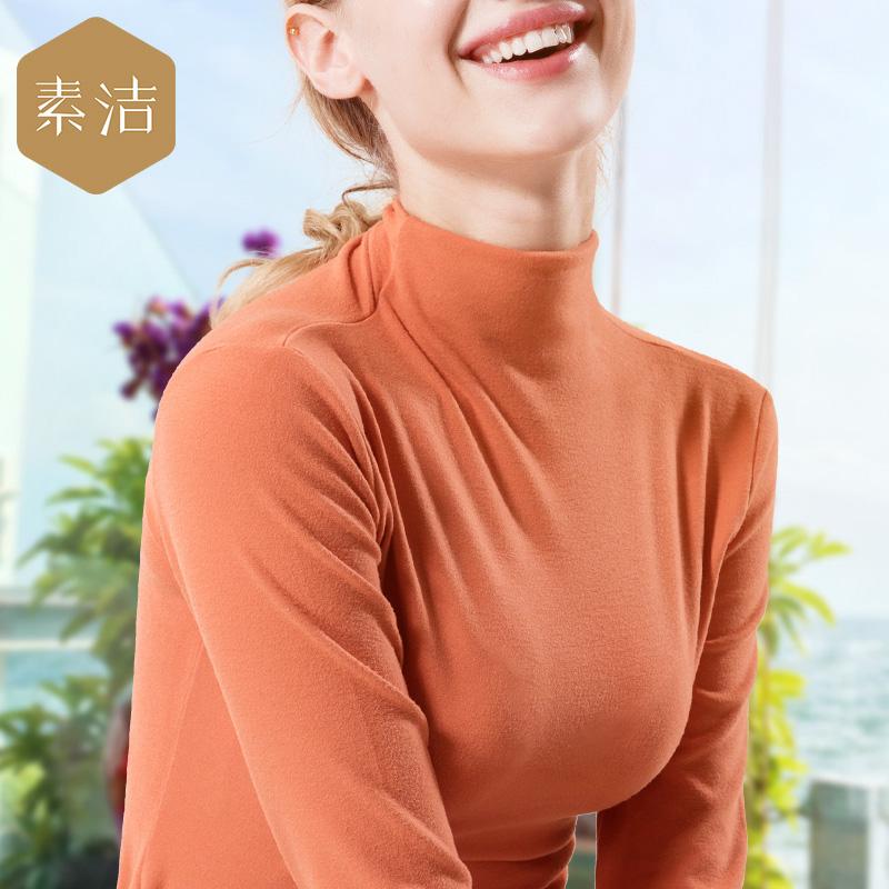 半长袖打底衫上衣秋冬季内搭修身加绒秋衣中领高领莫代尔女士T恤