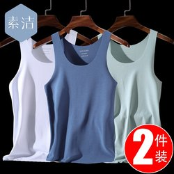 Men's seamless vest modal cotton inner wear thin tight-fitting slim-fit sports hurdle ice silk sling summer tide