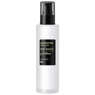 娇顿寡肽乳液清爽补水保湿控油护肤品