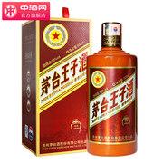 茅台王子酒 传承1999 53度酱香型白酒500ml*6