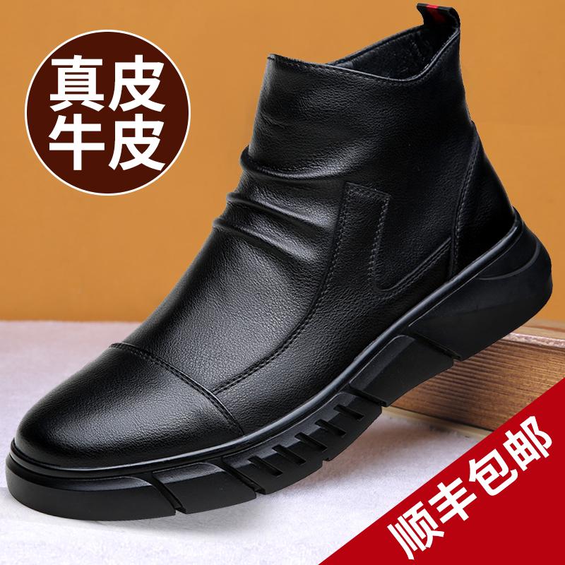 马丁靴男冬季靴子高帮皮靴雪地百搭英伦黑色拉链加绒厚底真皮棉靴