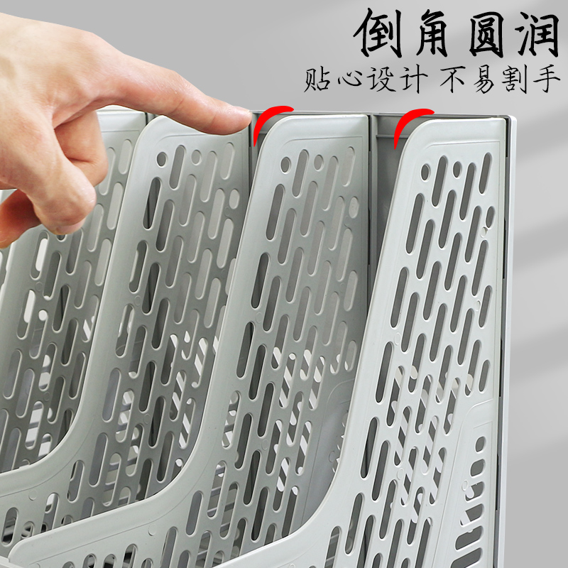 Desk File Tray Shelf on The Third Floor of Office Multi-Layer Data Frame Folder Storage Box Base Basket bar File Storage Rack
