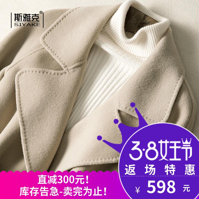 米白色双面羊绒呢大衣女中长款2017新款高端过膝修身羊毛呢外套冬