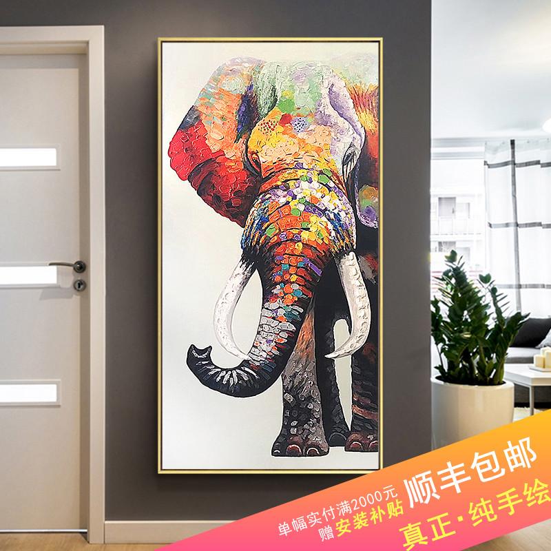 现代简约客厅装饰画纯手绘玄关入户过道挂画油画大象壁画竖版欧式
