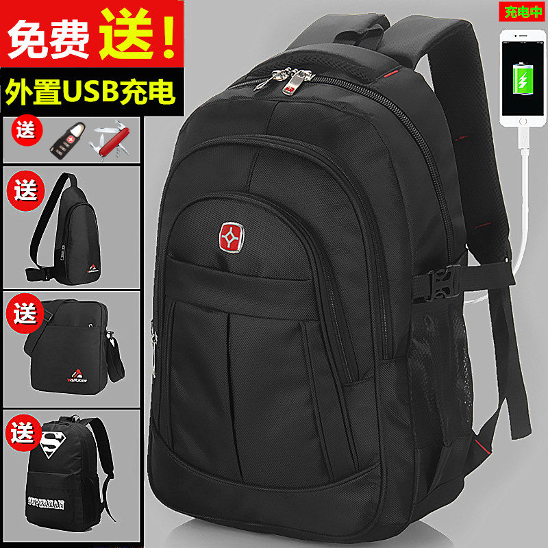 finest selection 25d84 f8b38 Backpack men s backpack men s fashion trend leisure computer travel bag  female college Wind High junior high school student bag