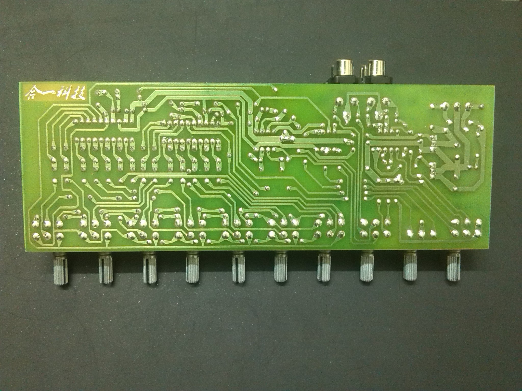 Usd 652 Fever Tuning Board Audio Front Panel Eq Equalizer Amplifier Circuit Lightbox Moreview