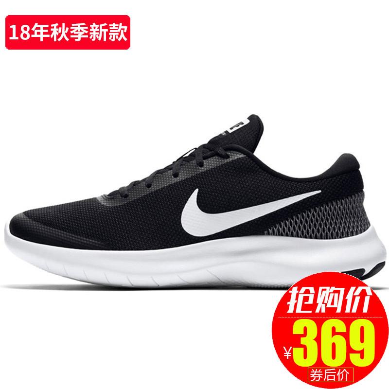 耐克男鞋2018秋季新款FLEX赤足跑鞋运动鞋飞线跑步鞋908985-001