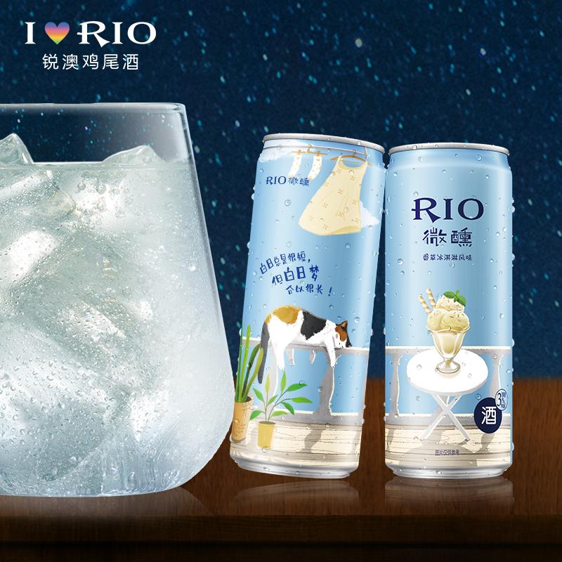 RIO锐澳鸡尾酒果酒洋酒3度微醺小美好5口味330ml*10罐正品