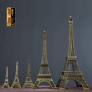 祥礼 巴黎埃菲尔铁塔模型摆件