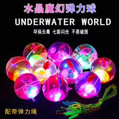 5.5cm rope bouncy ball flashing ball children's toy crystal ball luminous square night market stall net red gift