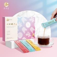 【体美丝】正品红糖姜茶7条/盒