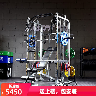 Smith machine integrated training equipment home deep squat flying bird gantry fitness equipment set combination