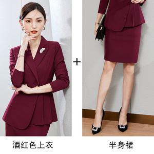 Women Suit Professional Women Clothes PZ890094
