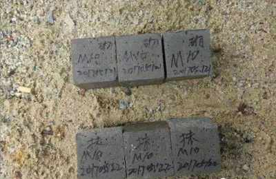 Mortar test block mixed concrete plastering waterproof anti-crack cement sand milk test block test block to pass inspection
