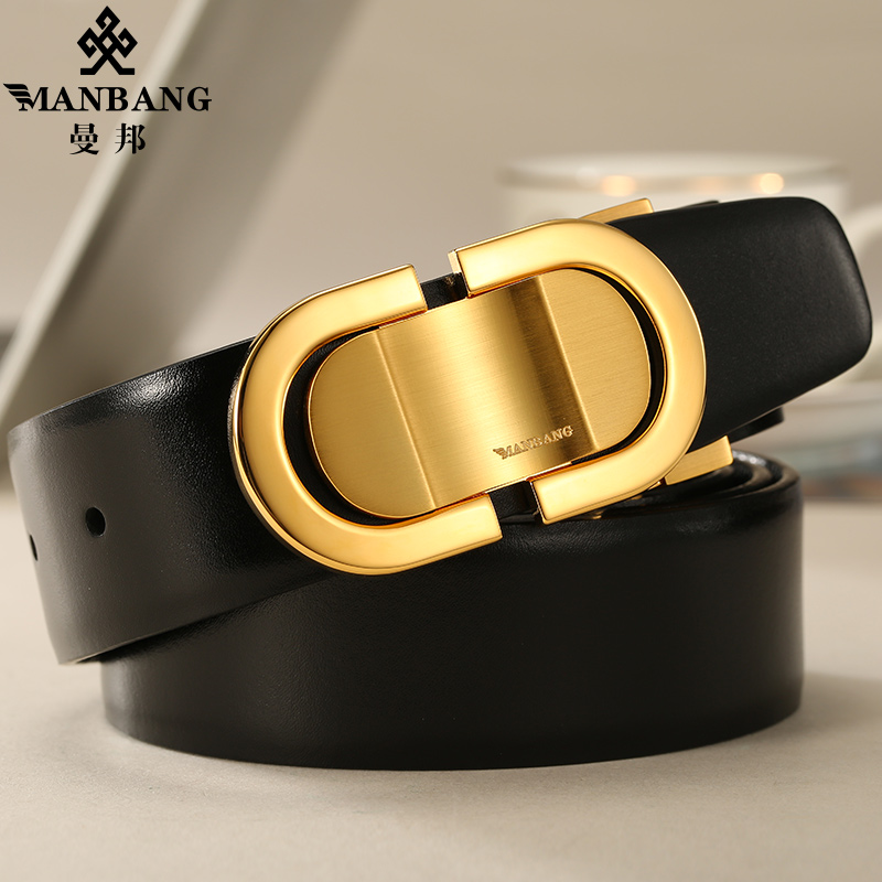 956a8c16ed18 Manbang men's belt leather 8 word buckle copper buckle business casual  fashion tide male smooth buckle belt belt leather