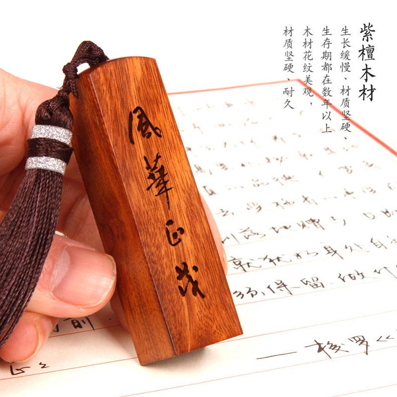 书法硬章盒私人印章便携定刻学生用书法考级印章姓名定做随身古风