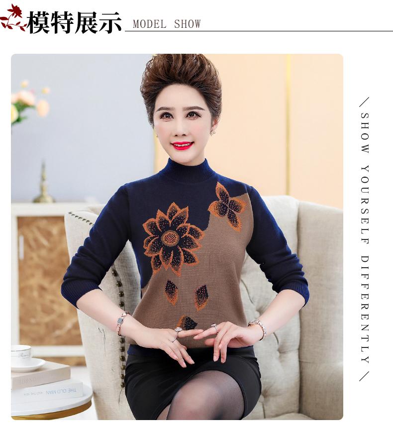 中年女装打底衫妈妈秋冬装毛衣中老年人长袖保暖宽鬆加绒加厚上衣详细照片