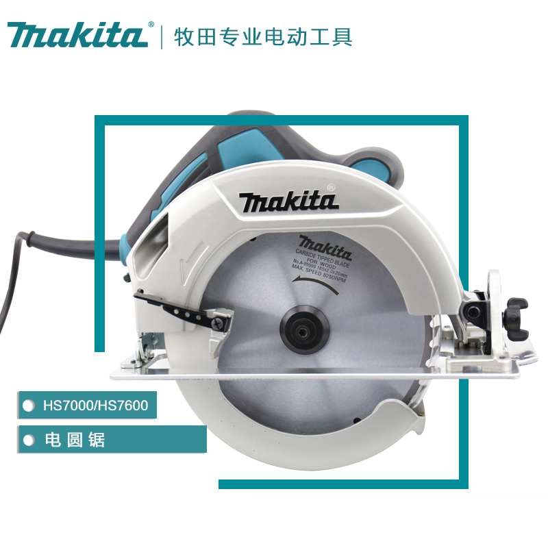 authentic makita field new highpower 7inch woodworking portable electric circular saw hs7600 table saw aluminum floor
