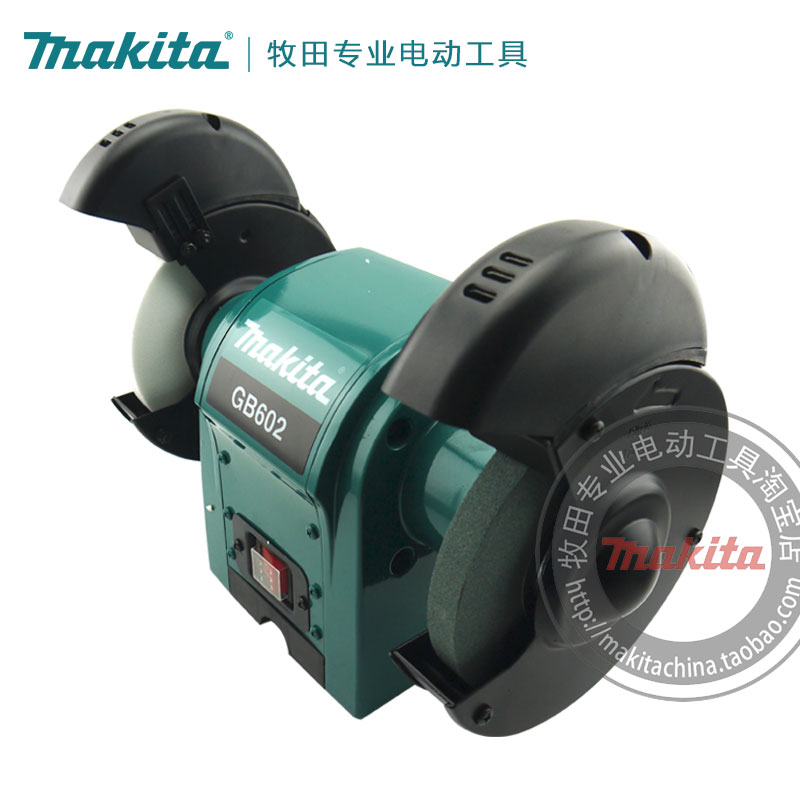 Super Usd 205 38 Makita Gb602W Bench Grinder Chisel Planer Alphanode Cool Chair Designs And Ideas Alphanodeonline