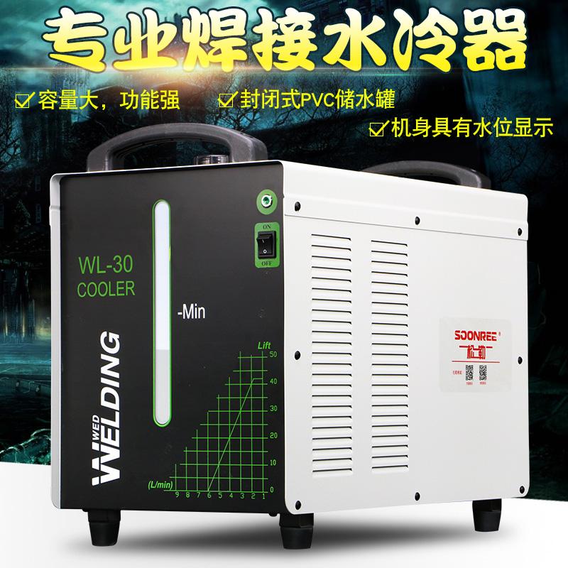 上海松勒氬弧焊機等離子切割機點焊機20L升焊接冷卻循環水箱