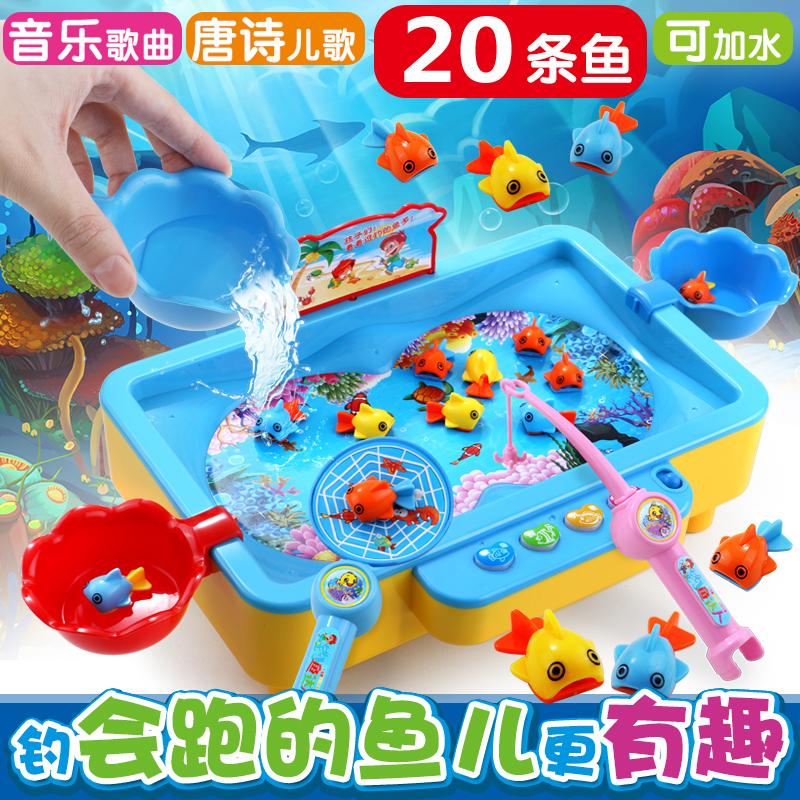 儿童益智磁性钓鱼玩具1-2-3-6周岁 男女孩宝宝戏水小猫钓鱼池套装