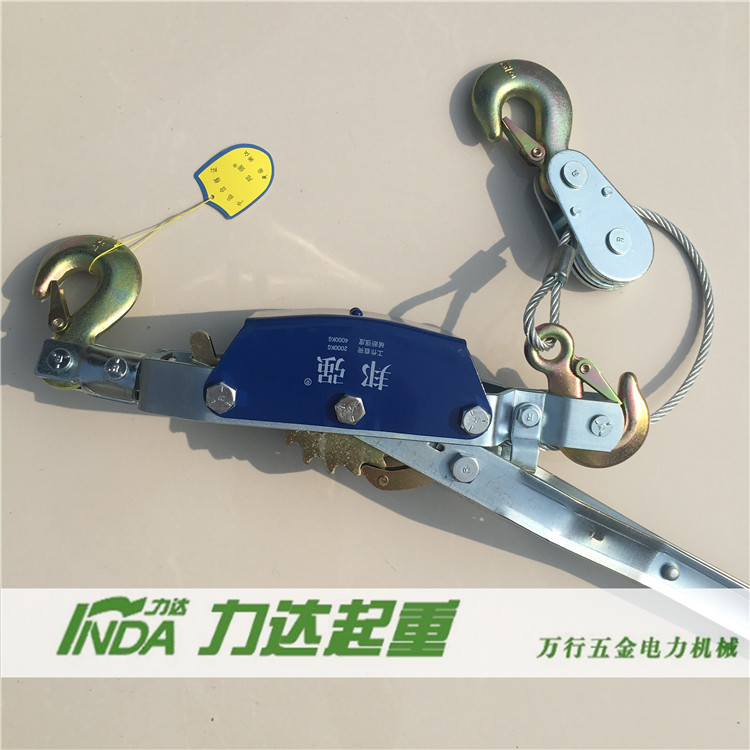 USD 11.67] Multifunctional Double hook tightening wire rope ...