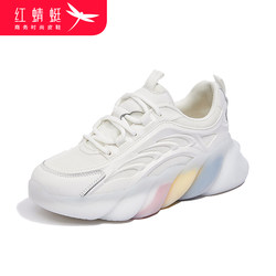 Red dragonfly old shoes women's shoes spring 2021 new wild leather rainbow platform casual white shoes ins tide