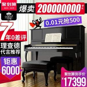 Carod/卡罗德全新立式钢琴T23 成人专业演奏初学者家用品牌真钢琴
