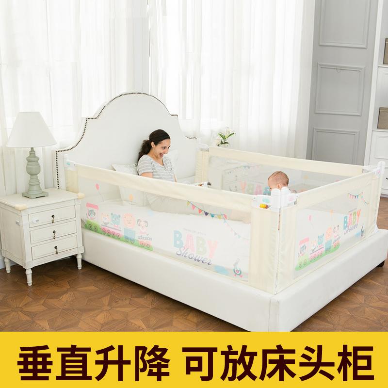 Ребенок кровать забор ребенок детская кроватка забор кровать край кровать 1.8-2 большой кровать общий стойкость к осыпанию кровать фартук забор