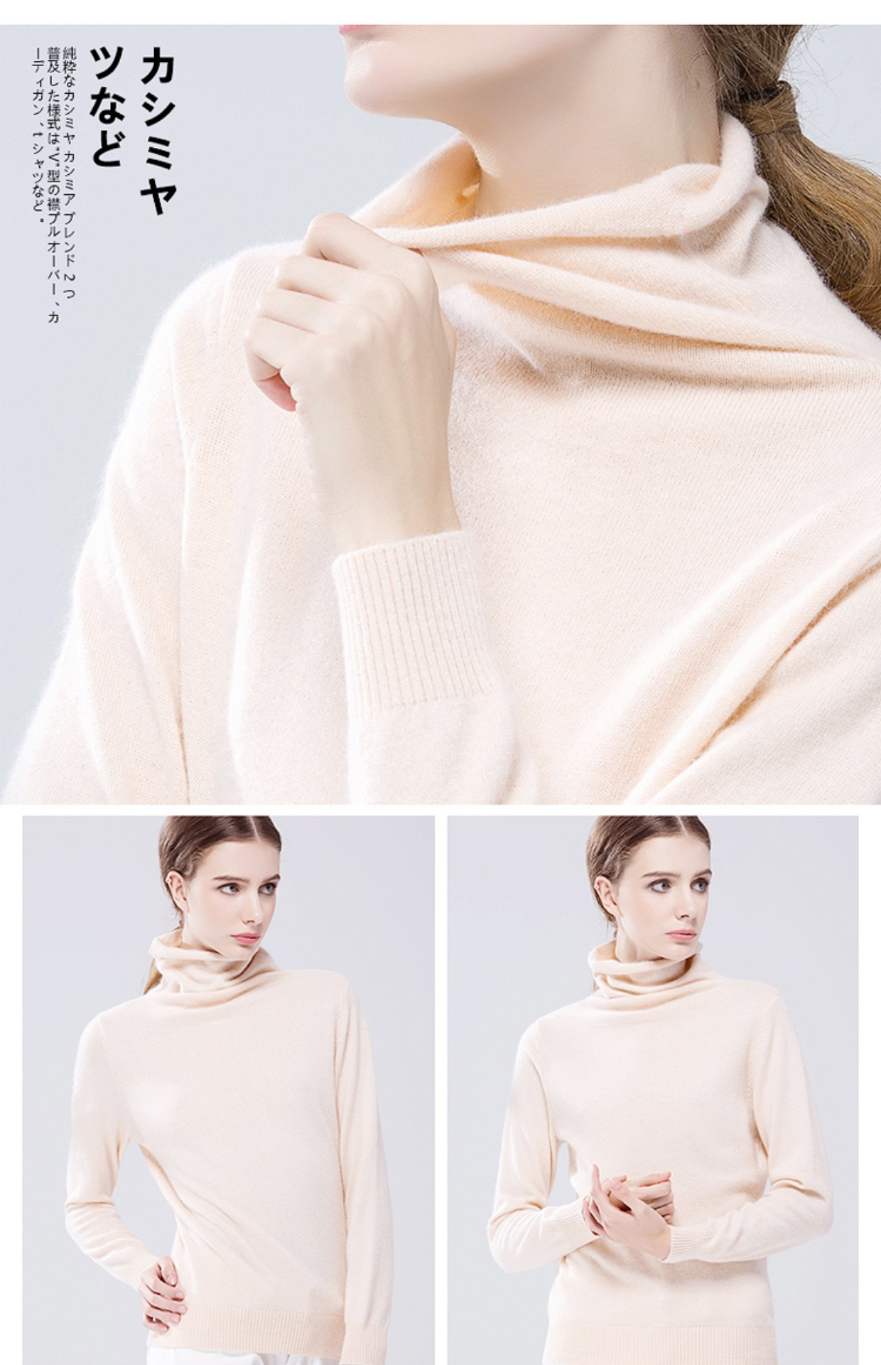 高仿圣罗兰ysl欧美秋冬短款高领加厚羊绒衫QPG365 第17张