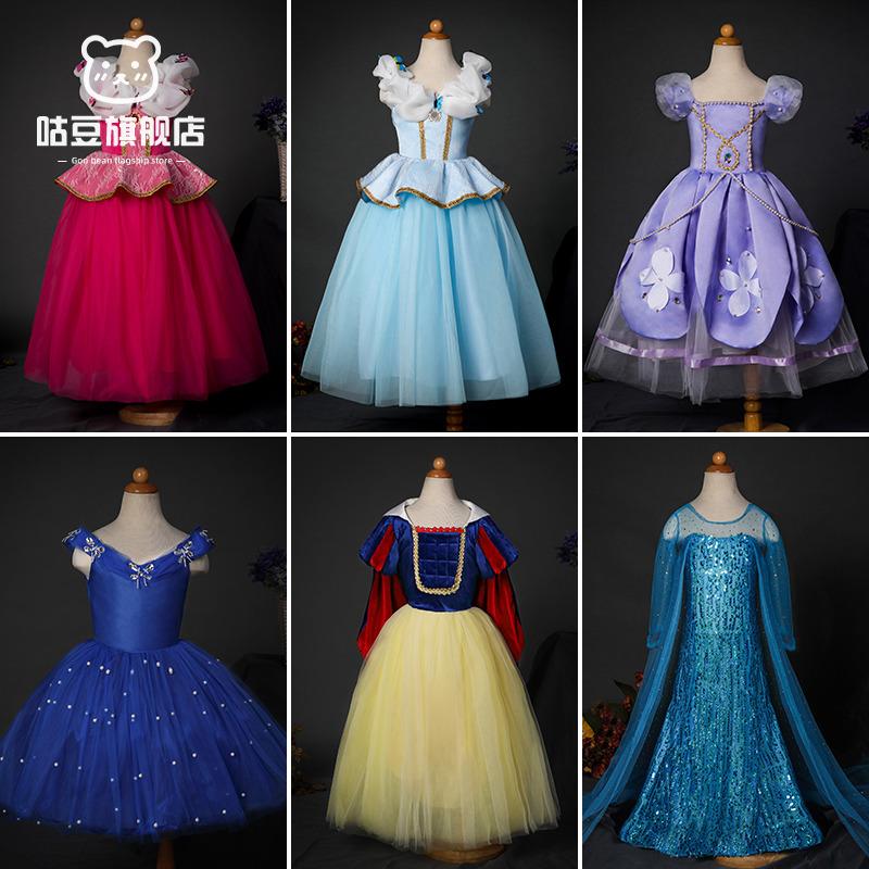 Aisha Aisha Công chúa Váy Mùa hè đông lạnh Arlo Snow White Dress Đứa trẻ Đứa trẻ Ambo Ambo - Sản phẩm HOT