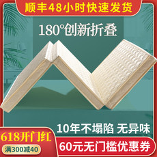 Natural coconut palm mat environmental protection mattress 1 m 0.9 m student dormitory palm hard palm mat tatami folding custom