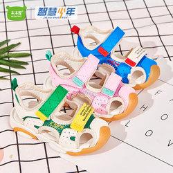 儿童凉鞋机能2019夏季新款女童凉鞋包头软底宝宝沙滩鞋韩版时尚鞋