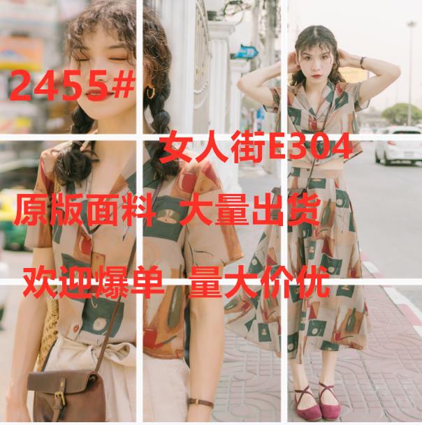 rinka大小姐夏季新款法式小众复古时尚两件套装短上衣搭配半身裙