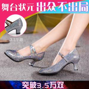 拉丁舞鞋女式成人中跟舞蹈鞋低跟广场跳舞女鞋广场舞交谊摩登夏季