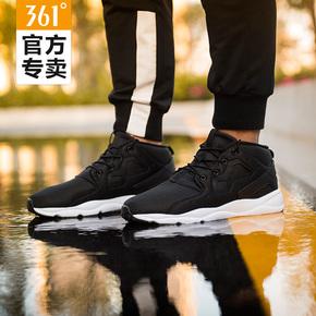 【361度】新款时尚运动休闲鞋