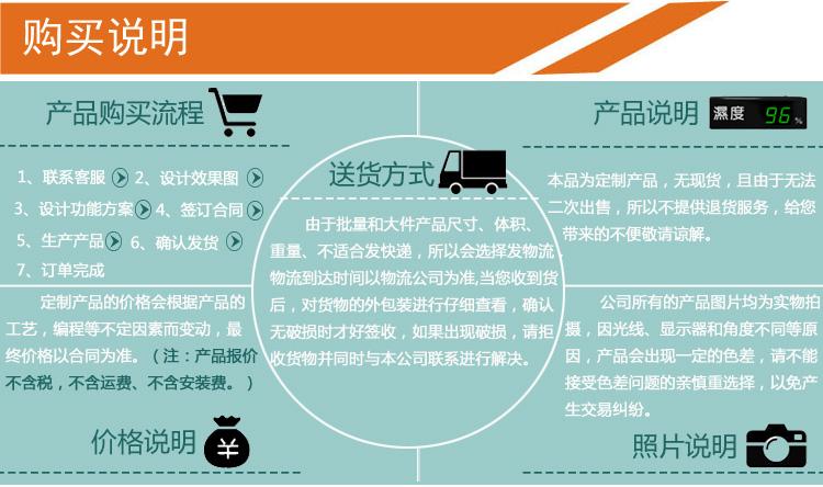 环境监测系统5行_02.jpg