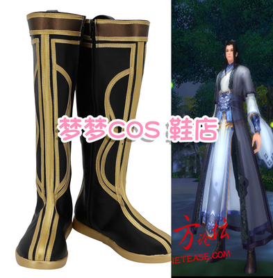 taobao agent 4472 World 3 Taixu Collection Disciples Costume Yunling Yuehe Cos Shoes Cosplay Shoes Customized