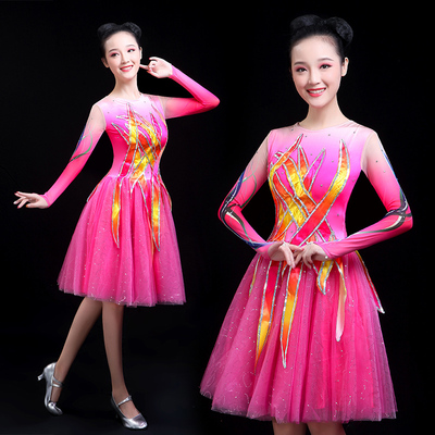 Chinese Folk Dance Costume Opening Song and Dance Short Skirt Performance Clothes for Adult Women Modern Dance Peng Yarn Skirt Atmospheric Square Dance Clothing
