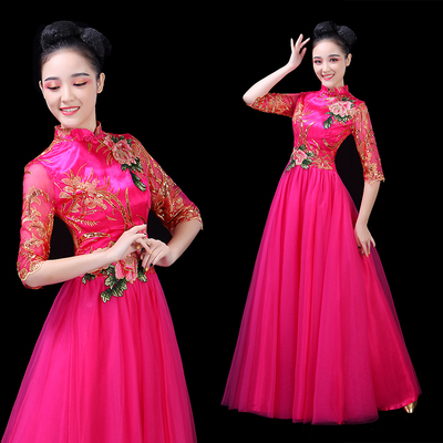 Chinese Folk Dance Costume Opening Dance Dress Dance Performance Dress Singing and Dancing Dress Modern Chorus Dress Folk Music Performance Dress