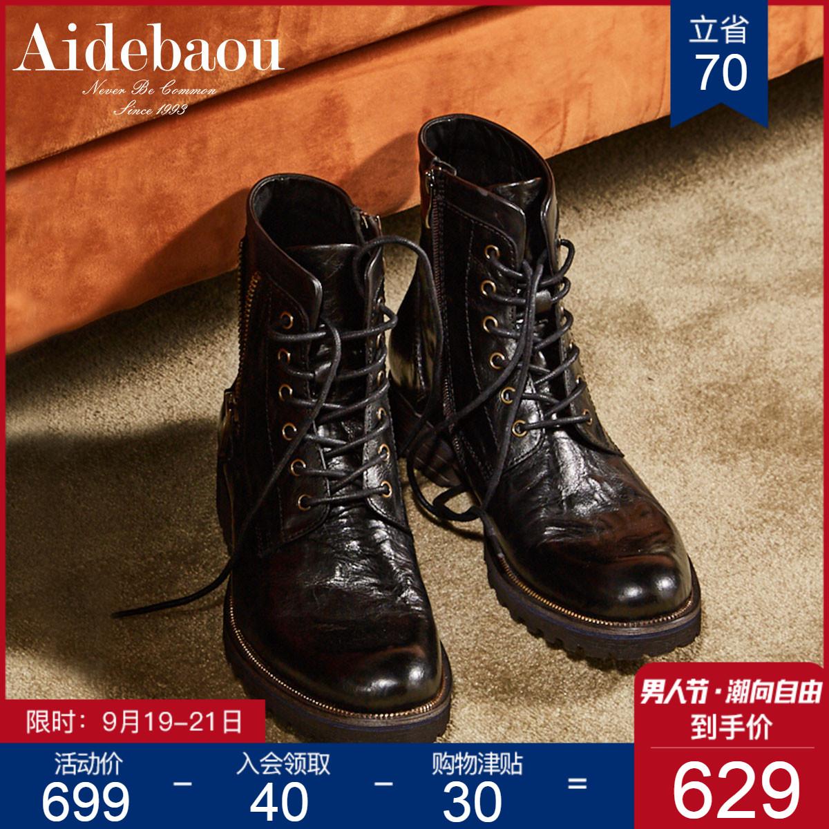 爱得堡皮靴英伦男靴拉链休闲潮男靴子高帮工装靴机车中筒军靴男靴