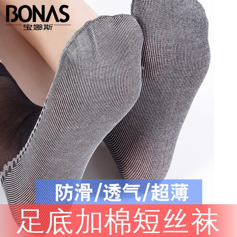 bf5cd551f Bao Na Si stockings female short cotton bottom anti-slip crystal silk ...