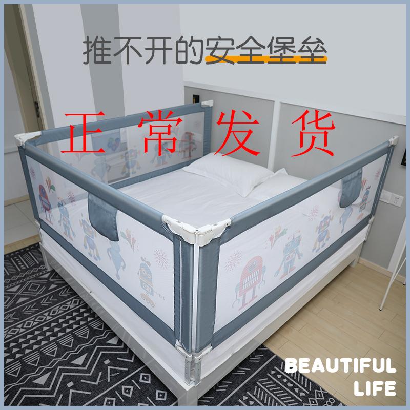 貝軒辰寶寶兒童小孩嬰兒床護欄床圍欄防掉防摔床擋板大床通用2米