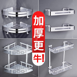 Toilet toilet bathroom shelf storage bath towel pediment free punch bathroom bathroom wall